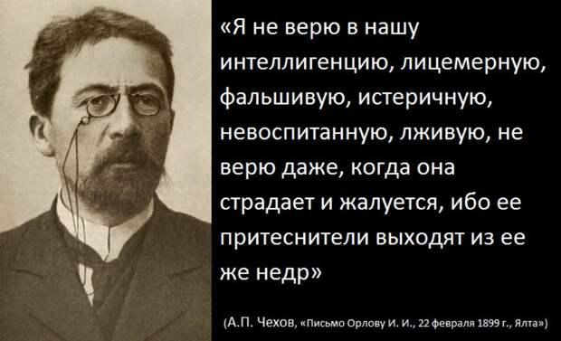 «Любишь медок, люби и холодок…», - поддержка заключенного Навального дорого обходиться представителям российской интеллигенции…