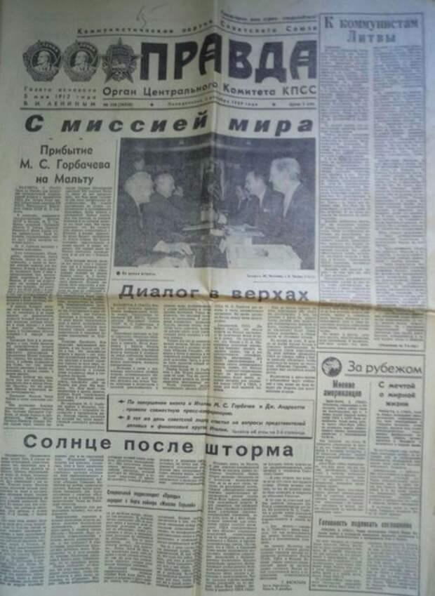 03 декабря 1989. История предательства компартией Советского союза