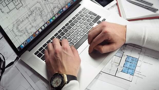 В Подмосковье запустили информационный онлайн‑сервис для кадастровых инженеров