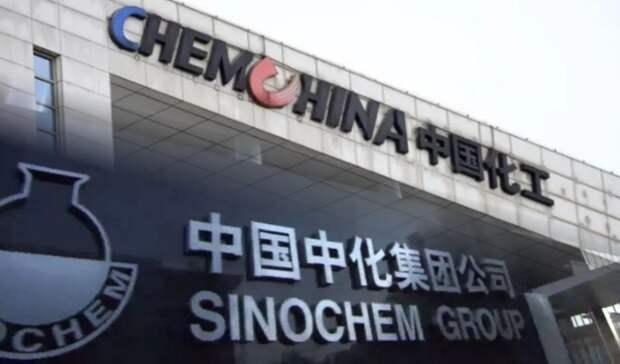 Крупнейшая в мире химическая компания создается в Китае
