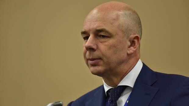 Силуанов: дефицит бюджета РФ в 2021 году планируется на уровне 2,4% ВВП