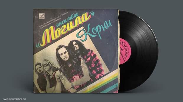 Как бы выглядели пластинки западных рок-групп, если бы их выпускала МЕЛОДИЯ