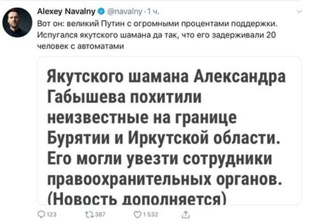 Юлия Витязева: Изгнание Путина откладывается