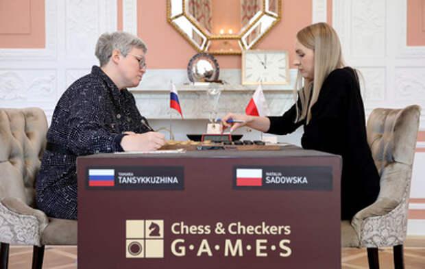 Россиянка защитила титул чемпионки мира по шашкам