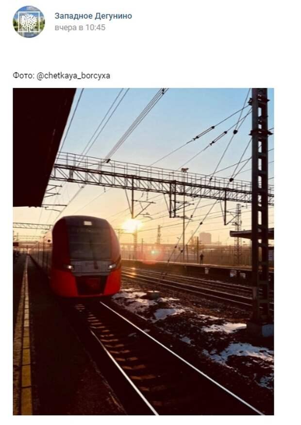 Фото: платформа «Ховрино» на рассвете