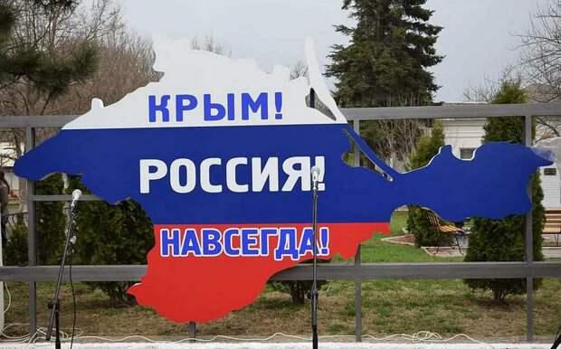 В Кремле оценивают позицию Турции по Крыму как неверную