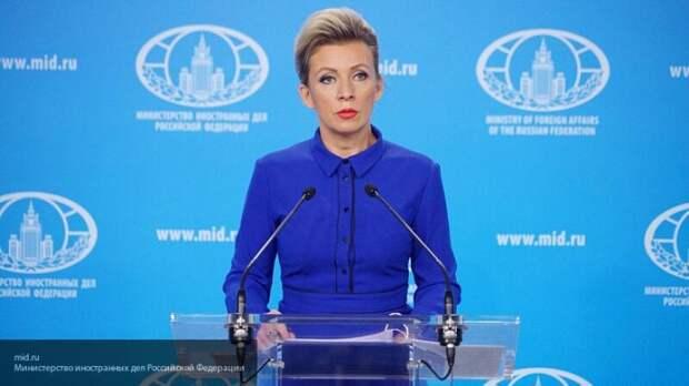 """Захарова задала Берлину неудобный вопрос о """"Северном потоке — 2"""""""