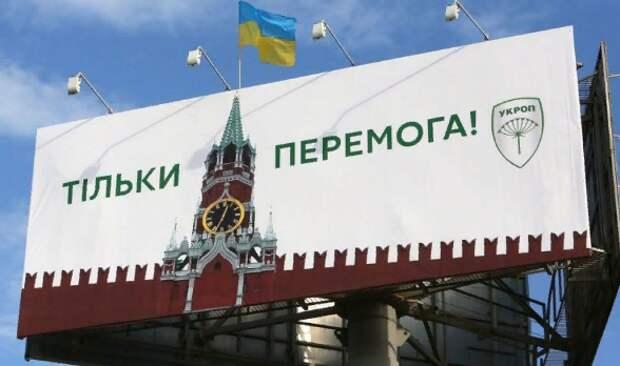 Украинаский генерал: Нам нужны площадки для атаки на Россию