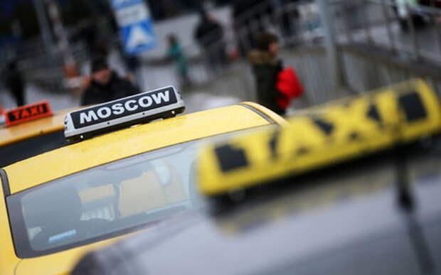 Смертельное такси: в Москве поймали серийного таксиста-отравителя