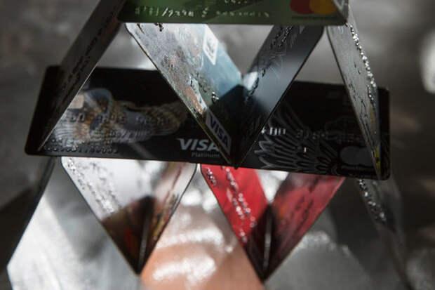 Переходим на кэш: ЦБ готовится к отключению Visa и Mastercard