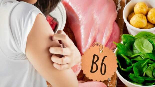 Дефицит витамина B6: 5 основных симптомов