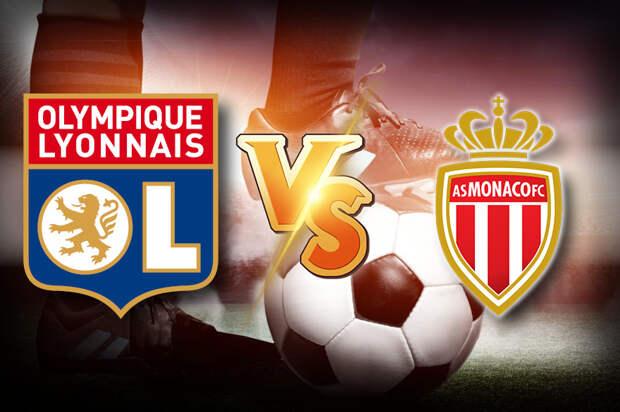 «Лион» — «Монако»: прогноз на матч Кубка Франции. Команда Головина сохраняет шансы на чемпионский дубль