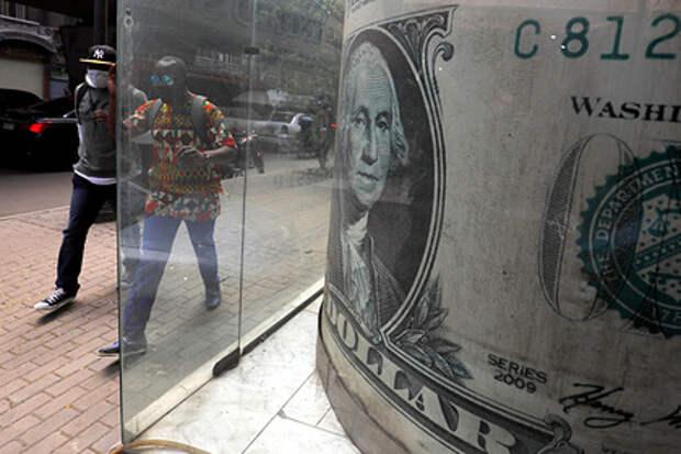 Мировому рынку предрекли новый обвал