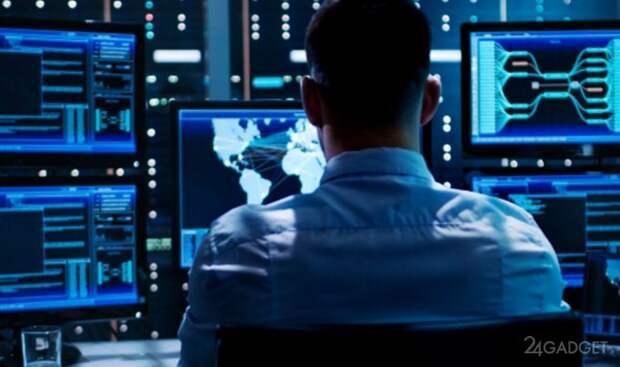 В DarkNet открыта приемная Служба внешней разведки России