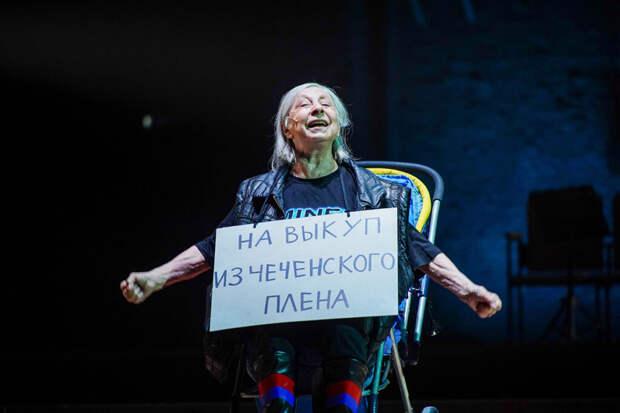 «Офицеры России» просят SERB не устраивать акции в «Современнике»