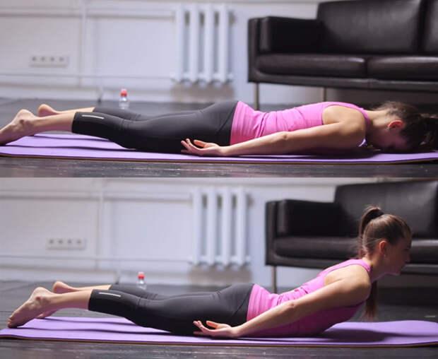 Разгибание спины