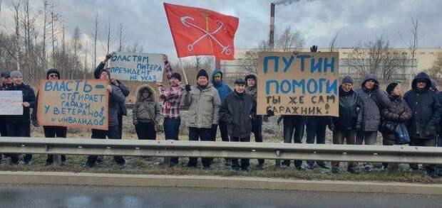 В Петербурге при поддержке Росгвардии сносят гаражи на глазах хозяев