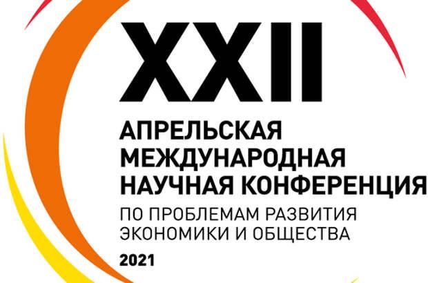 Эксперты предсказали России демографические проблемы