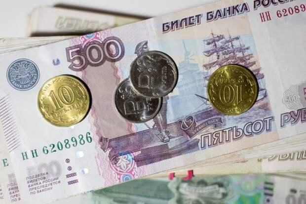 Около 500 рублей: ПФР обратился к пенсионерам со стажем 20/25 лет по поводу доплаты