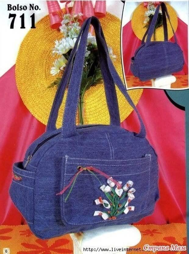 Из старых джинсов может получиться отличная сумочка на лето
