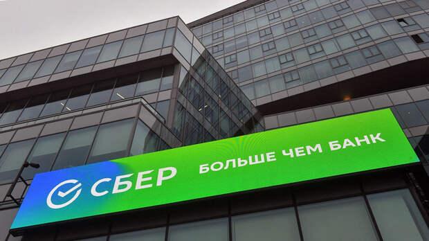 Прибыль Сбербанка растёт – иностранные акционеры потирают руки