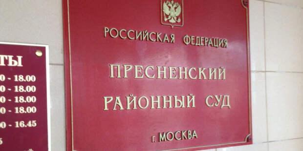 Прокуратура не будет жаловаться на приговор Ефремову