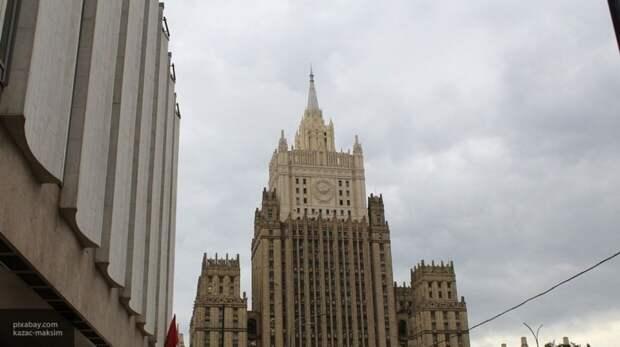 МИД РФ предупредил россиян за границей об угрозе преследования в США