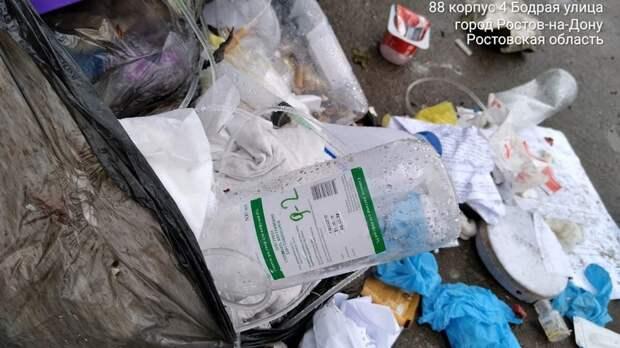 БСМП вРостове сбрасывала опасные отходы вобычные контейнеры