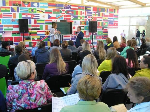 В «Артеке» открылся III международный форум