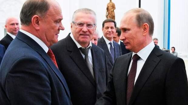 «На Красной площади – «жириновщина», а в Белгороде – бандеровщина» – Зюганов