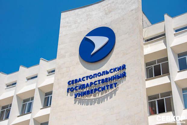 Проректора СевГУ оштрафовали на 150 тысяч рублей