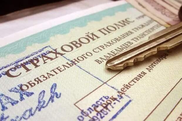 Закон об отмене обязательного техосмотра для получения ОСАГО вступил в силу