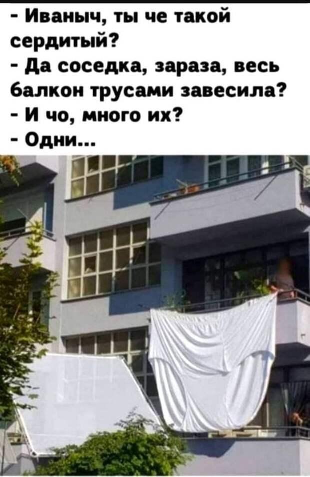 Жена - мужу:  - Я на минутку к соседке...