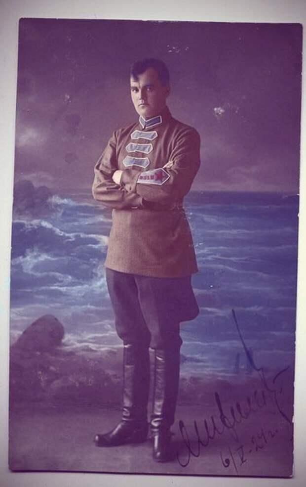Доклад чекиста. 1920 г.