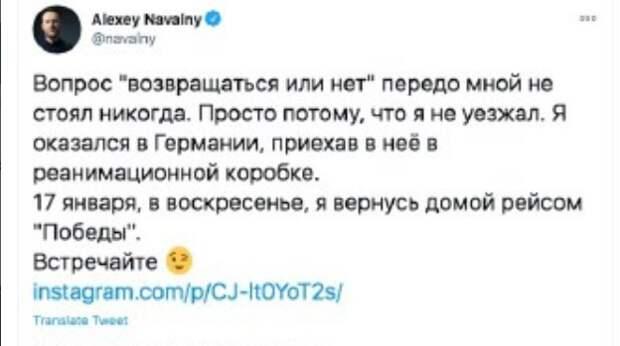 Илья Ремесло: Навальный не верит, что его посадят