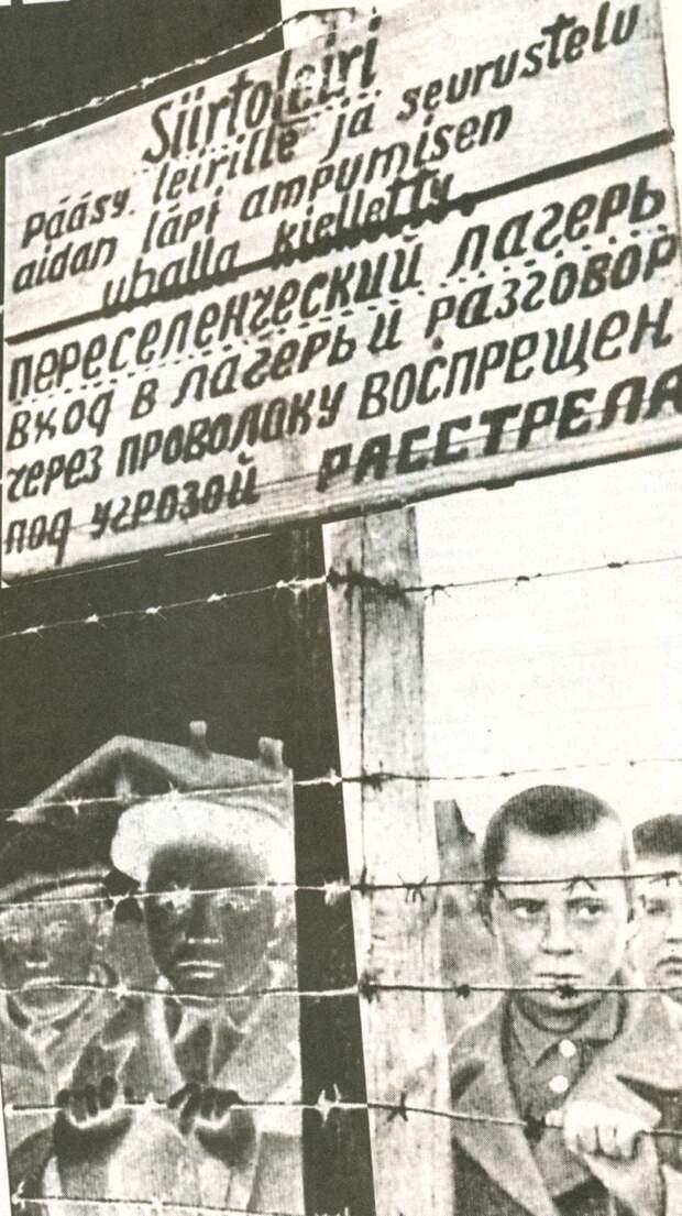 Рассказывают узники финских концлагерей в Петрозаводске