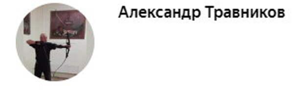 России надоела война в Карабахе. Путин сказал - Всё! Хватит! Все согласились. Российская армия входит в Карабах.