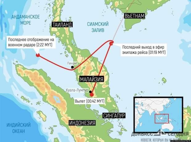 Воссозданный по показаниям спутников и радаром маршрут рейса МН370. /Фото: currenttime.tv