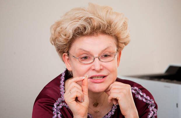 Елена Малышева назвала три суперпродукта для долголетия