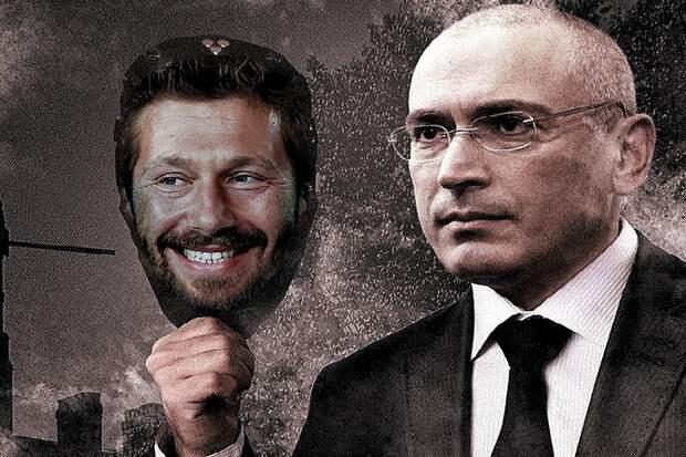 Сладкая парочка Ходорковский и Чичваркин  мечтают о падении России