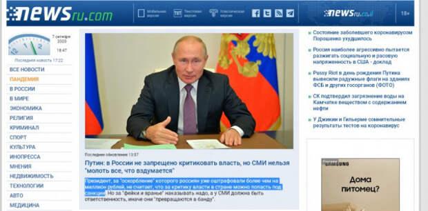 А вы хотите, чтобы Путина поливали дерьмом? С днем рождения, Владимир Владимирович!