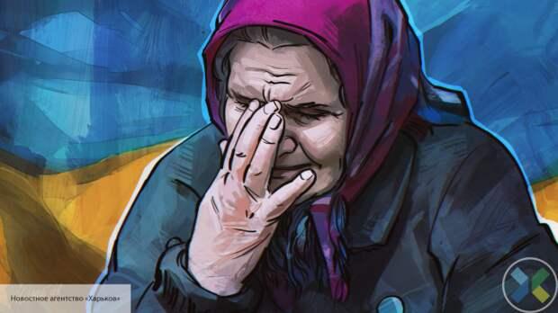 Украинские пенсионеры выживают на 2 доллара в день