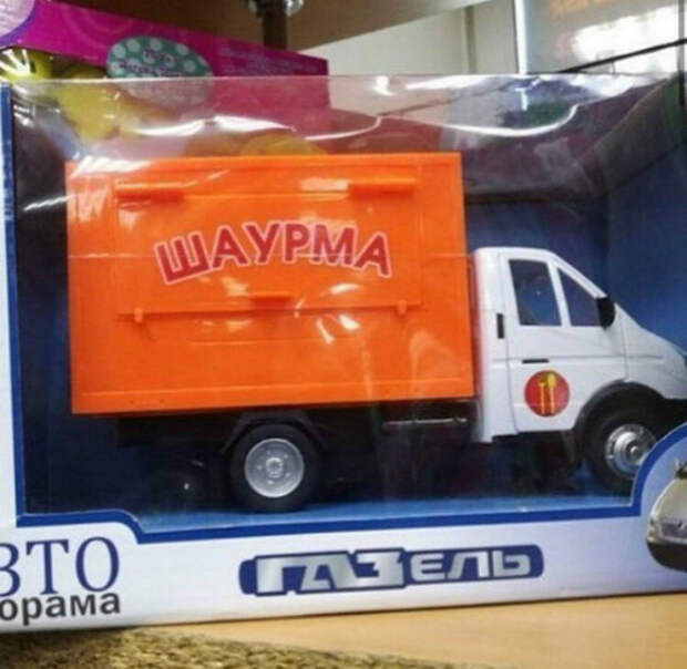 Лучшие детские игрушки на Novate.ru. | Фото: Pressa.tv.