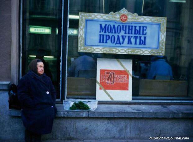 По волнам нашей памяти! Молоко и молочные продукты СССР