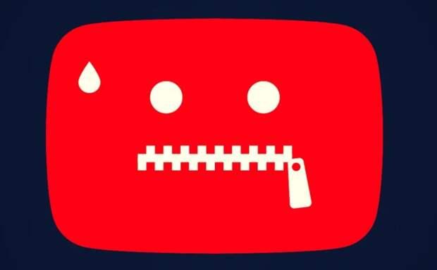 Youtube вновь страдает неадекватной цензурой