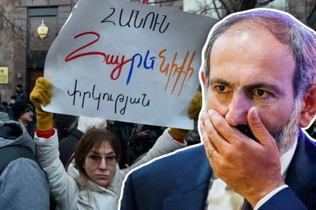 Никол Пашинян не соглашается добровольно покидать пост премьер-министра