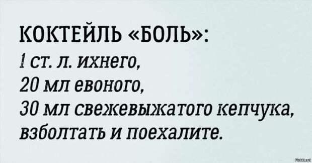 Смешные комментарии. Подборка chert-poberi-kom-chert-poberi-kom-17180625062020-17 картинка chert-poberi-kom-17180625062020-17