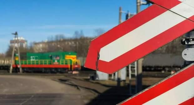 Поправки к КоАП о пересечении железнодорожного переезда вызвали критику в Сети