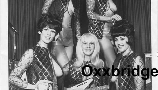 Поющая грудь: музыкальные топлес-группы второй половины XXвека