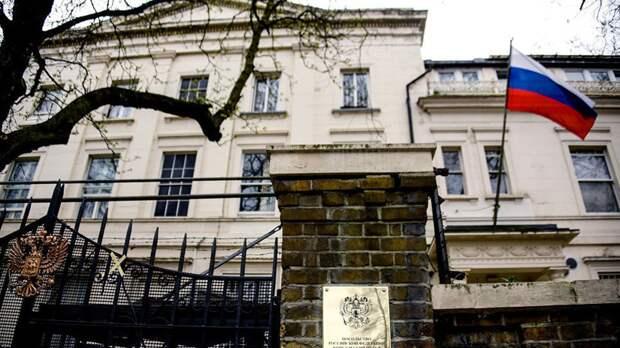 Посольство России считает недопустимыми высказывания Лондона о выборах в Госдуму